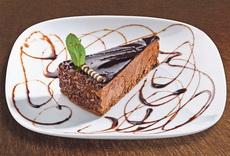 ledeni cokoladni kolac